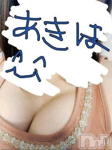 新潟デリヘルプレミアム あきほ(31)の7月7日写メブログ「七夕だもの」