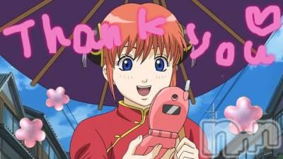 新潟人妻デリヘル 一夜妻(イチヤヅマ) ひかる/AF可能(27)の1月4日写メブログ「初めてもった携帯の色ピンクだった!」