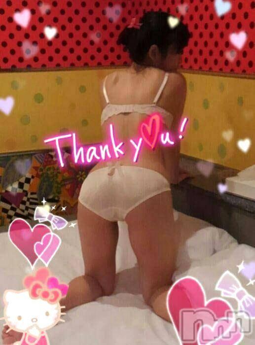 新潟人妻デリヘル人妻プロダクション(ヒトヅマプロダクション) かおり(30)の3月12日写メブログ「昨日のお礼」