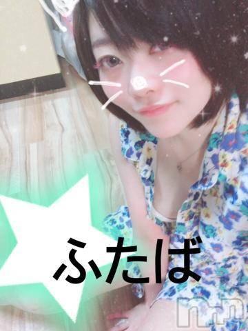 新潟ソープスチュワーデス ふたば(20)の7月12日写メブログ「お久しぶりです( ? )/」
