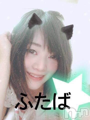 新潟ソープスチュワーデス ふたば(20)の8月29日写メブログ「おはよーございます(* '?' )」