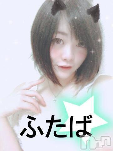 新潟ソープスチュワーデス ふたば(20)の9月2日写メブログ「こんにちわー?(*???*)?」