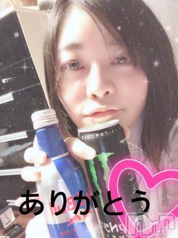 新潟ソープスチュワーデス ふたば(20)の10月13日写メブログ「ありがとう?(*???*)?」