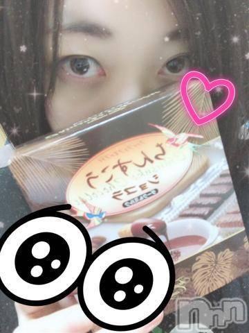 新潟ソープスチュワーデス ふたば(20)の10月19日写メブログ「ありがとう?」