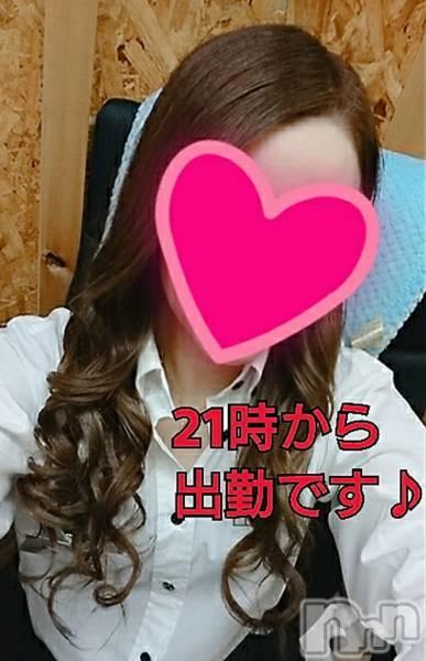 新潟秋葉区ガールズバーCafe&Bar Place(カフェアンドバープレイス) みらいの4月19日写メブログ「☆華金ですよ〜♪☆」