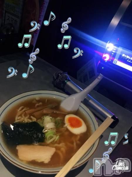 高田クラブ・ラウンジRagdoll (ラグドール) 逢咲おとはの1月30日写メブログ「1月30日02時19分のブログ」