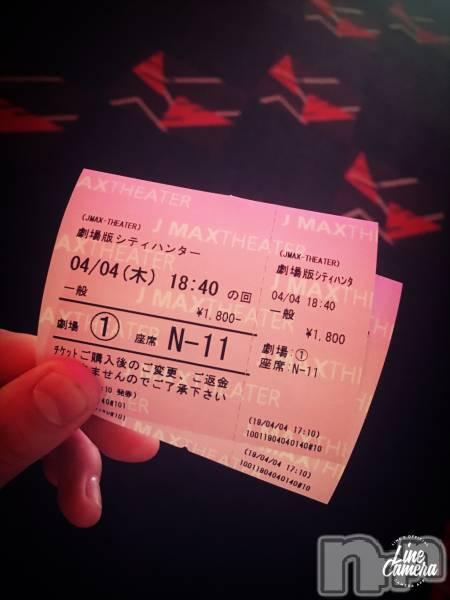 高田クラブ・ラウンジRagdoll (ラグドール) 逢咲おとはの4月4日写メブログ「4月4日 18時35分のブログ」