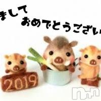 高田クラブ・ラウンジ Ragdoll (ラグドール) 逢咲おとはの1月9日写メブログ「遅ればせながら…」