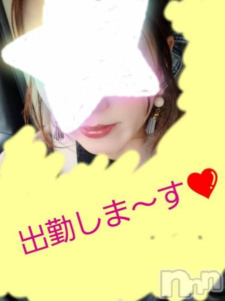 新潟駅南メンズエステAroma First(アロマファースト) の2019年2月13日写メブログ「おはようございます(*'ω'*)」