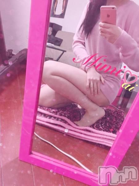 長岡デリヘルMimi(ミミ) 【新人】あい(22)の1月20日写メブログ「おはよーございます♡」