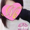 【新人】あい(22)