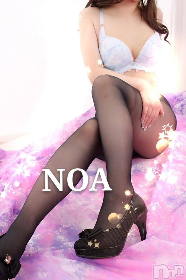 新潟手コキ綺麗な手コキ屋サン(キレイナテコキヤサン) のあ(23)の1月13日写メブログ「初blog★☆」