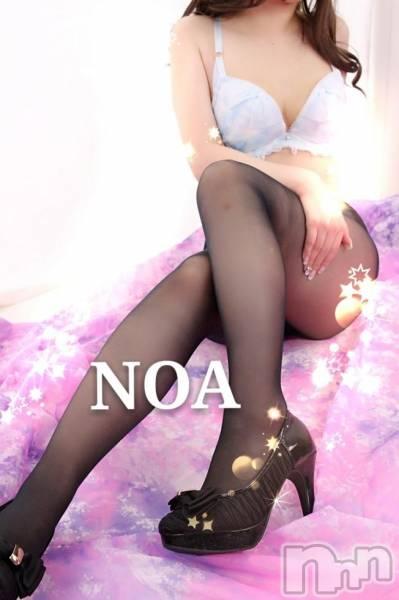 新潟デリヘル綺麗な手コキ屋サン(キレイナテコキヤサン) のあ(23)の1月13日写メブログ「初blog★☆」