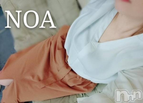 新潟デリヘル綺麗な手コキ屋サン(キレイナテコキヤサン) のあ(23)の6月10日写メブログ「爽やか気分♪」