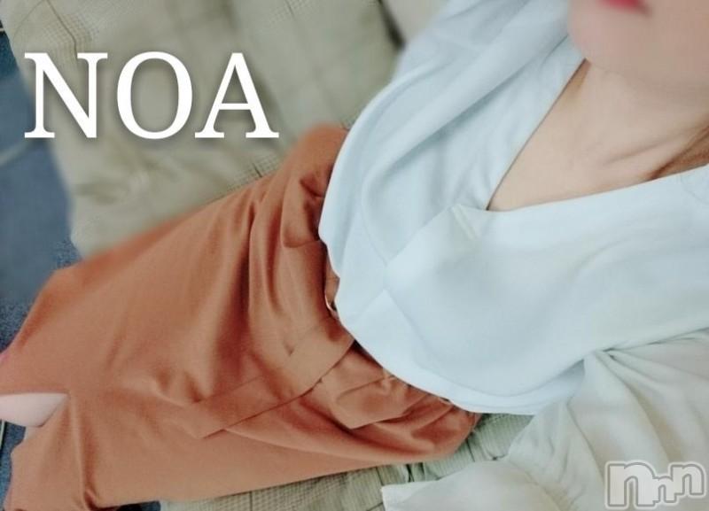 新潟手コキ綺麗な手コキ屋サン(キレイナテコキヤサン) のあ(23)の2018年6月10日写メブログ「爽やか気分♪」