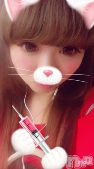 新潟ソープペントハウス 阿部(21)の2017年12月23日写メブログ「おれい」