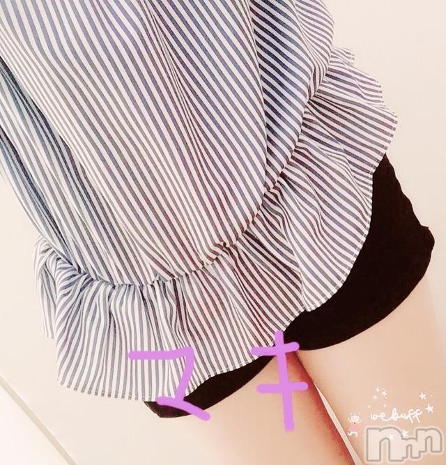 上田デリヘルNatural Beauty With -自然な美-(ウィズ(ナチュラルビューティー ウィズ-シゼンナビ-)) ☆体験☆麻紀(23)の2018年5月16日写メブログ「どぉもです(*´-`)」