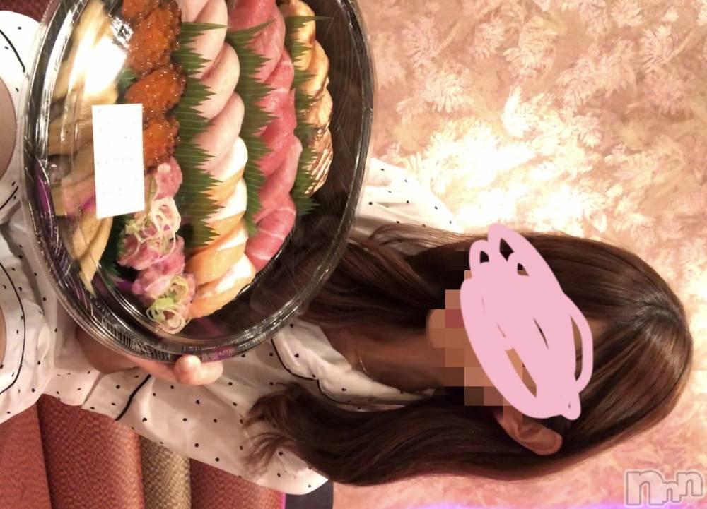 新潟手コキsleepy girl(スリーピーガール) こゆきちゃん(20)の6月17日写メブログ「ほいよーっ!」