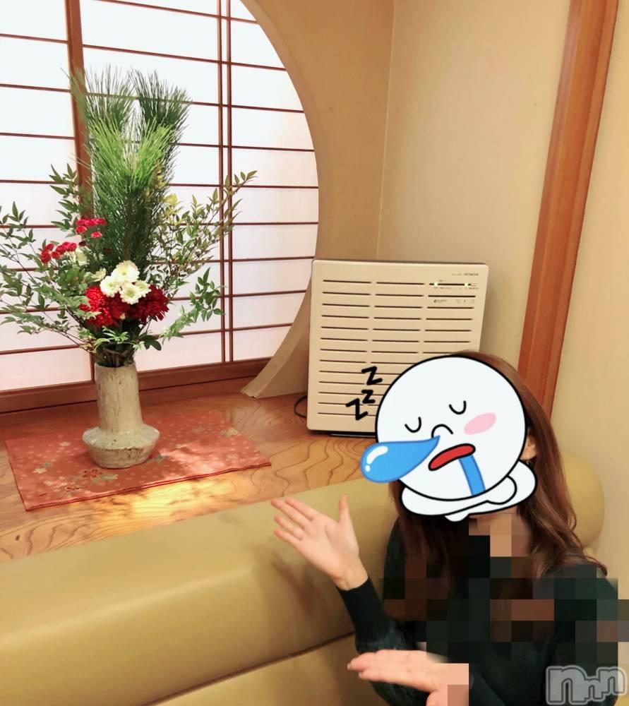新潟手コキsleepy girl(スリーピーガール) こゆきちゃん(20)の12月31日写メブログ「良いお年を!」