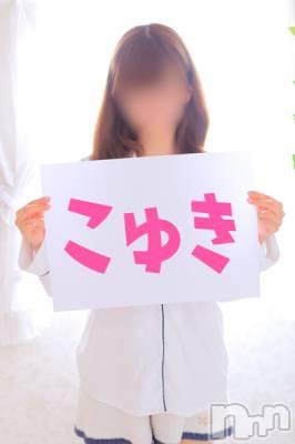 こゆきちゃん(20) 身長157cm、スリーサイズB83(C).W55.H82。新潟手コキ sleepy girl在籍。