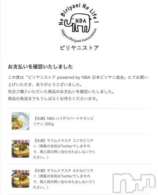 新潟デリヘルNiCHOLA(ニコラ) ひな(19)の7月11日写メブログ「購入できました」