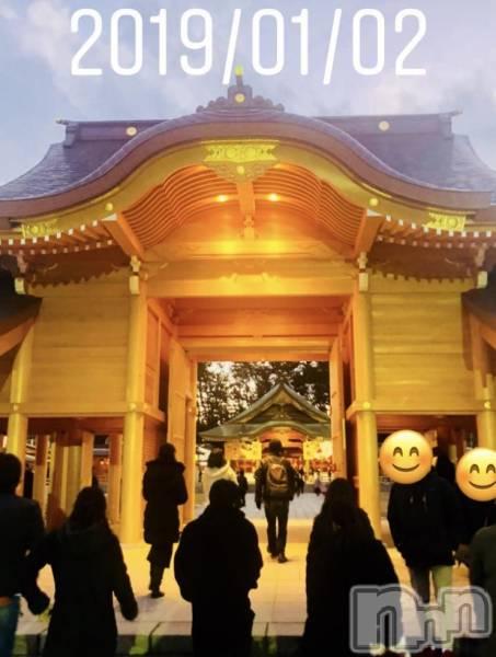 古町ガールズバーchou chou(シュシュ) ナナエの1月6日写メブログ「今年もよろしくお願いします♡!!」
