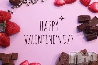 古町ガールズバーchou chou(シュシュ) ナナエの2月10日写メブログ「バレンタイン企画☆」