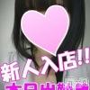 にこ(25)