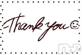 伊那デリヘルピーチガール はな(20)の12月29日写メブログ「1年間ありがとうございました(^^)」