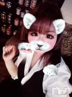 権堂ガールズバーBAR CHEERS(バー チアーズ) 【遅番】里桜菜(22)の4月26日写メブログ「snowゎ色々出ても1番このトラが好き♡」