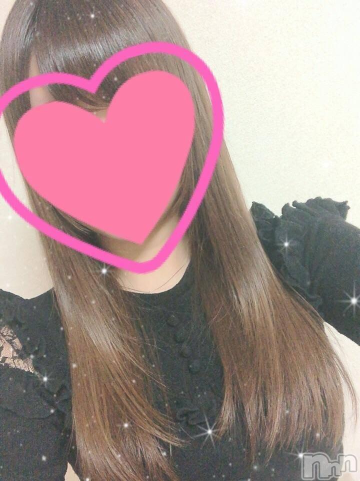 松本デリヘルColor 彩(カラー) ひかり(22)の2月16日写メブログ「ありがとうございました!」