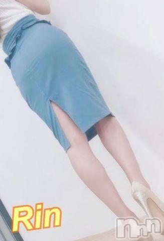長野メンズエステAjna長野(アジュナナガノ) 大友   りん(32)の10月2日写メブログ「こんにちは」