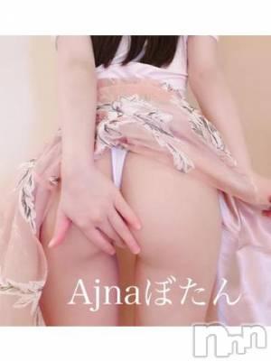 長野メンズエステ Ajna長野(アジュナナガノ) 深見   ぼたん(34)の7月17日写メブログ「アイドルの後ろ側。」