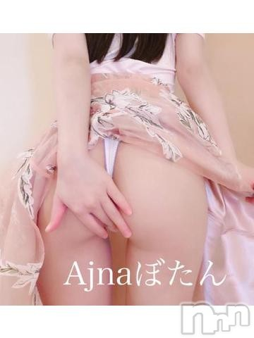 長野メンズエステAjna長野(アジュナナガノ) 深見   ぼたん(34)の2021年7月17日写メブログ「アイドルの後ろ側。」