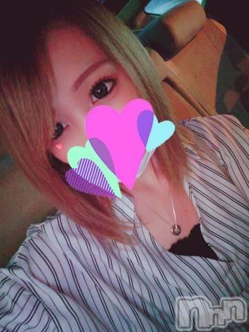 上田デリヘルBLENDA GIRLS(ブレンダガールズ) るか☆癒し系(23)の8月21日写メブログ「(*^^*)」