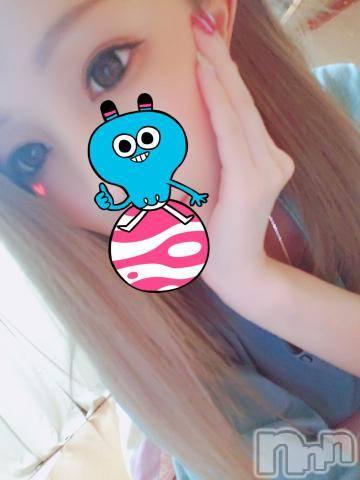 上田デリヘルBLENDA GIRLS(ブレンダガールズ) るか☆癒し系(23)の2月23日写メブログ「おれい☆」
