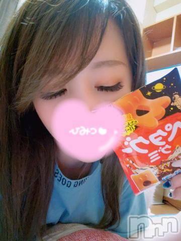 上田デリヘルBLENDA GIRLS(ブレンダガールズ) るか☆癒し系(23)の2月24日写メブログ「グミ?」