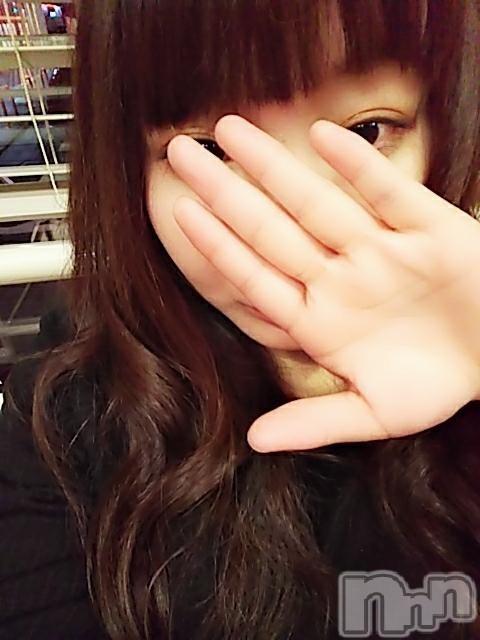 松本デリヘルELYSION (エリシオン)(エリシオン) 陽菜 hina (26)の2019年1月13日写メブログ「巻き髪~⭐️」
