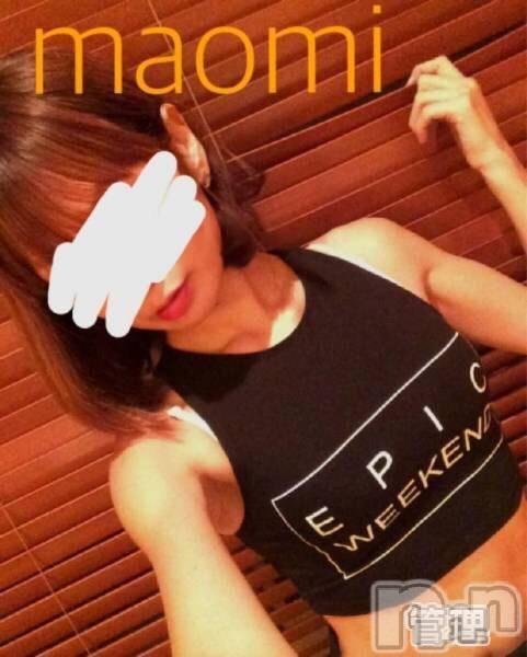 新潟デリヘルNiCHOLA(ニコラ) まおみ(28)の2018年4月17日写メブログ「お買い物に行きます♡」