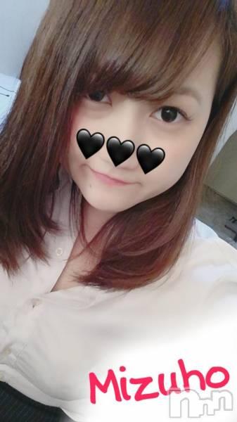 新潟デリヘルa bitch〜ア・ビッチ〜(ア・ビッチ) みずほ(20)の1月17日写メブログ「1月17日 00時56分のブログ」