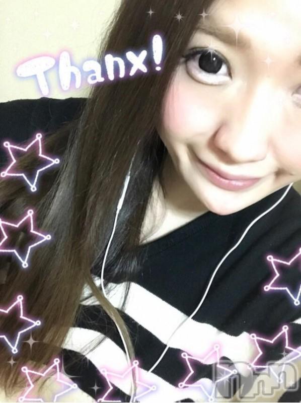 新潟デリヘルa bitch~ア・ビッチ~(ア・ビッチ) NHすみれ(25)の2018年6月13日写メブログ「お礼?エンペラー 18」