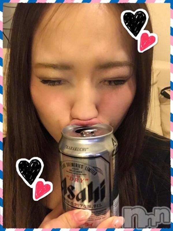 新潟デリヘルa・bitch+ ~アビッチプラス~(アビッチプラス) NHすみれ(25)の2018年10月14日写メブログ「お礼?エンペラー 18」