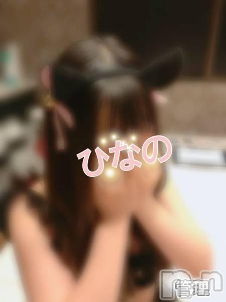 上越デリヘルらぶらぶ(ラブラブ) ひなの☆オキニ必須(26)の2021年5月3日写メブログ「お詫び」