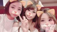 権堂キャバクラCLUB S NAGANO(クラブ エス ナガノ) すず(22)の10月18日写メブログ「今日も!」