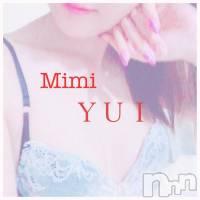 長岡デリヘル Mimi(ミミ) 【ゆい】(24)の10月19日写メブログ「★1日★」