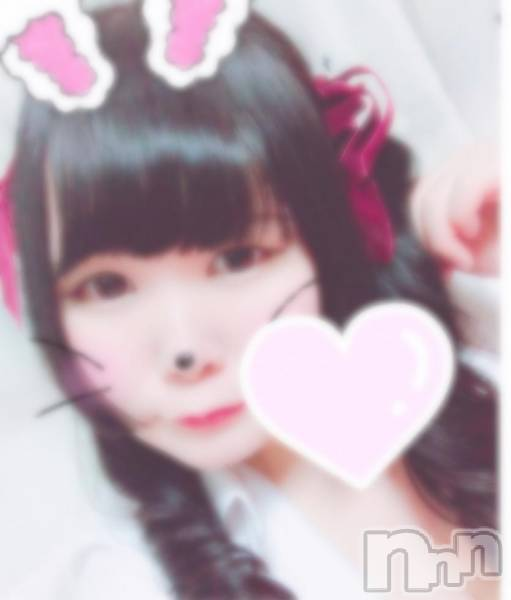 新潟ソープペントハウス 中谷(20)の2018年1月13日写メブログ「本日ラスト!」