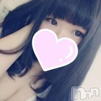 新潟ソープペントハウス 中谷(20)の1月6日写メブログ「おはにゃん♡」