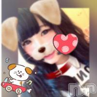 新潟ソープペントハウス 中谷(20)の1月9日写メブログ「わんわんおっ!」