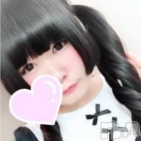新潟ソープペントハウス 中谷(20)の1月9日写メブログ「紳士的♡」