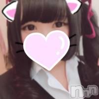 新潟ソープペントハウス 中谷(20)の1月11日写メブログ「少し寂しいけど」